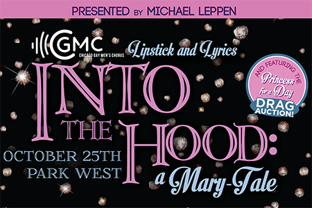 Lipstick & Lyrics: Into the Hood.